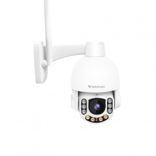 CG65 4G LTE Smart PT Outdoor Camera