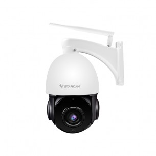 CS66Q-X18 18X Zoom 4MP PTZ WIFI Outdoor Camera